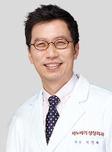 DR. パク・ソンジェ