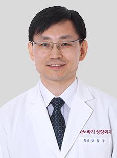 DR. キム・ヨンジュ