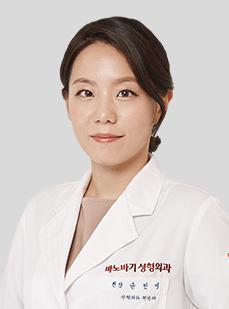 DR. ユン・ミンジ