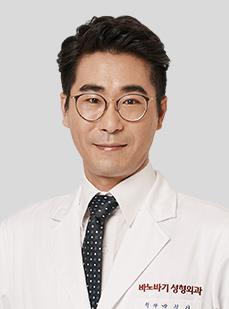 DR. パク・シンギ