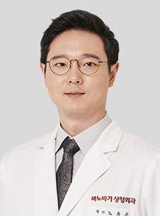 DR. ノ・ヨンジュン